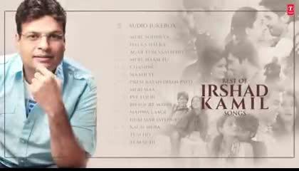beast of Ustad Kami song audio Jukebox Bollywood Hindi song