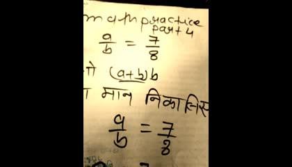 math practice part 4