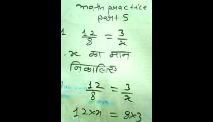 math practice part 5
