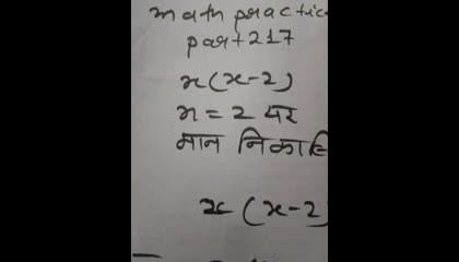 math practice part 217