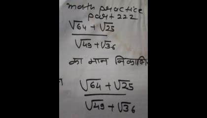 math practice part 222