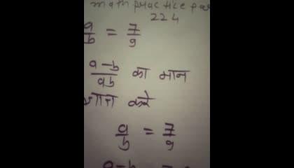 math practice part 224