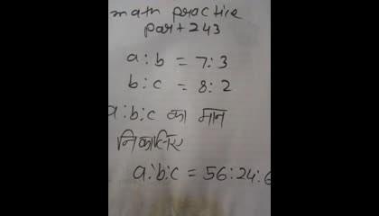 math practice part 243