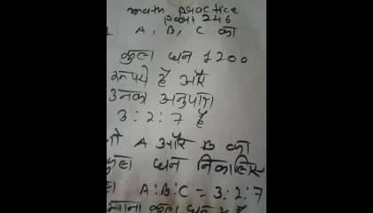 math practice part 246