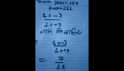 math practice part 251