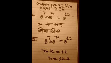 math practice part 255