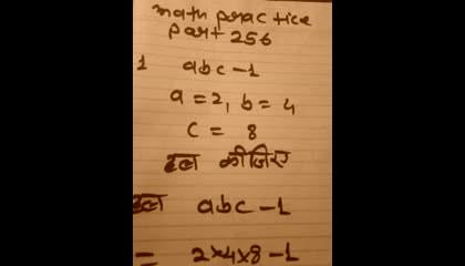math practice part 256