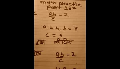 math practice part 257