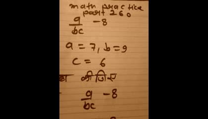 math practice part 260