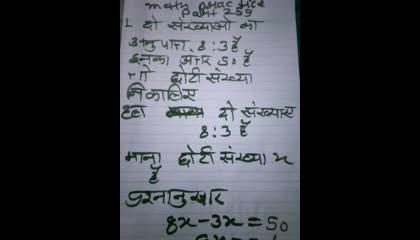math practice part 259