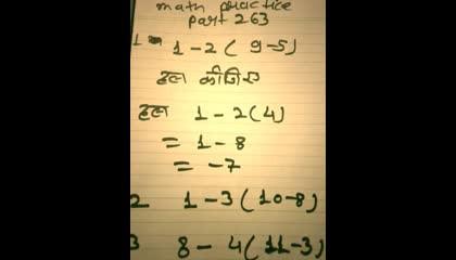 math practice part 263