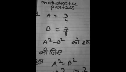 math practice part 265