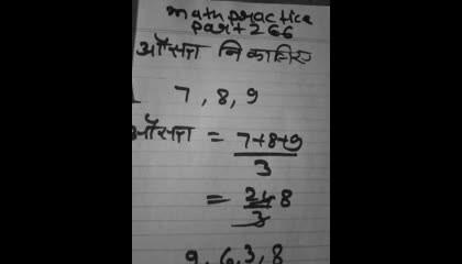 math practice part 266