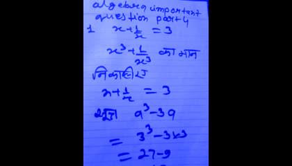 algebra important question part 4