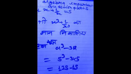 algebra important question part 5