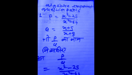 algebra important question part 6