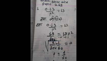 math practice part 268