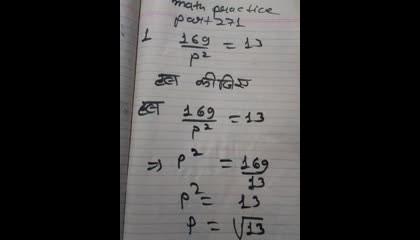 math practice part 271