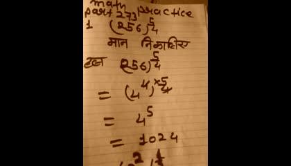math practice part 273
