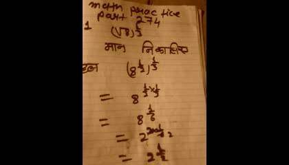 math practice part 274