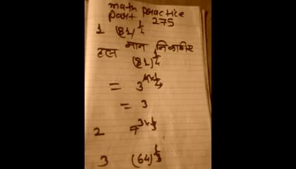 math practice part 275
