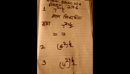 math practice part 276