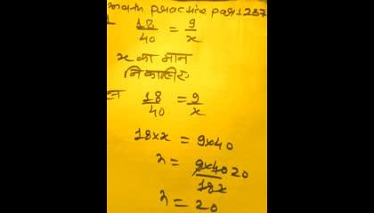 math practice part 287