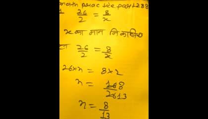 math practice part 288
