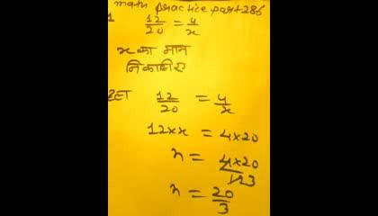 math practice part 286