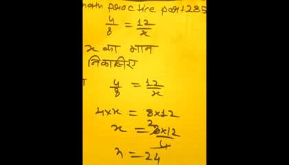 math practice part 285