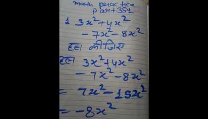 math practice part 351