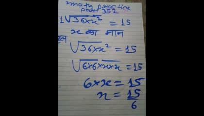 math practice part 352
