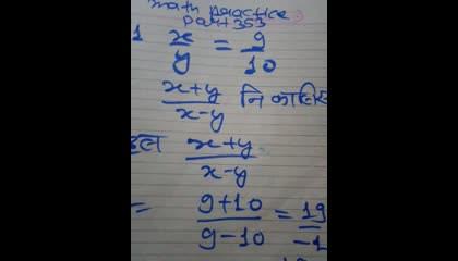 math practice part 353