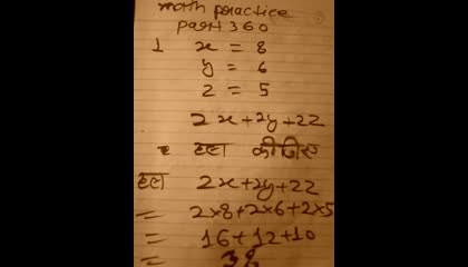math practice part 360