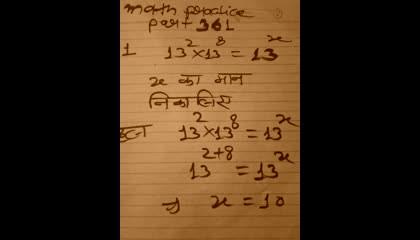 math practice part 361