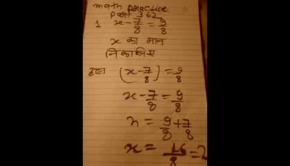 math practice part 362