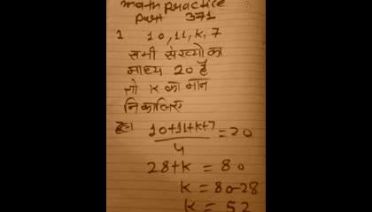 math practice part 371