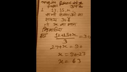 math practice part 372