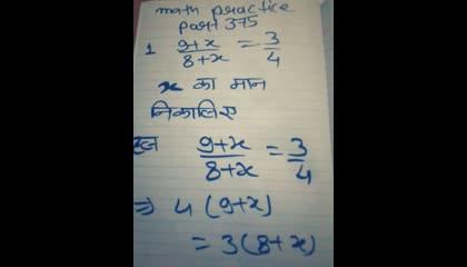 math practice part 375