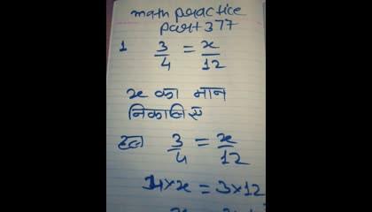 math practice part 377