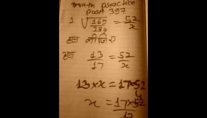 math practice part 397