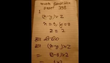 math practice part 398