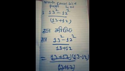 math practice part 400