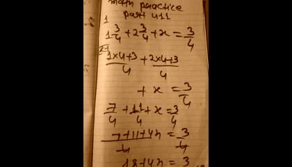 math practice part 411
