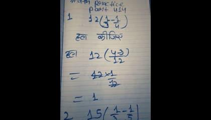 math practice part 414