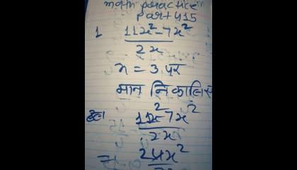 math practice part 415