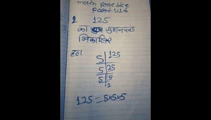 math practice part 416