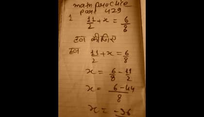 math practice part 429