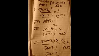 math practice part 430