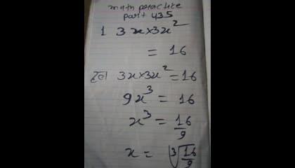 math practice part 435